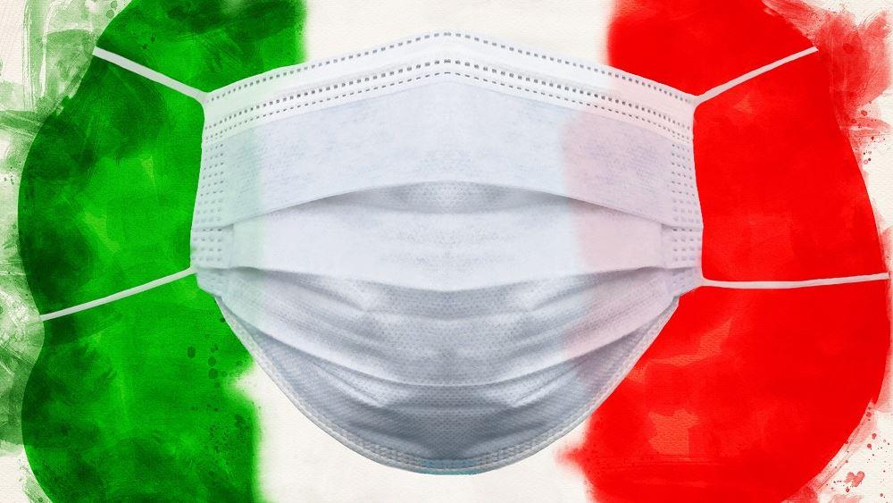 Ιταλία: 306 νέα κρούσματα κορονοϊού και 10 θάνατοι το τελευταίο 24ωρο