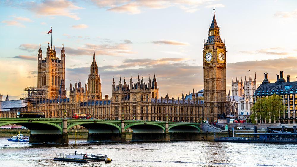 Επιχειρηματικότητα στη Μ. Βρετανία