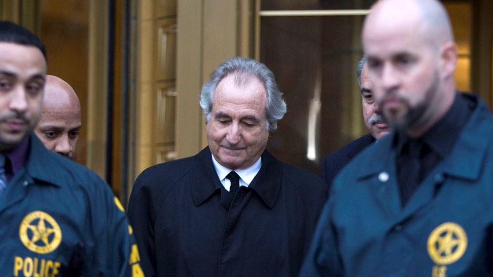 Πώς να αποφύγετε να πέσετε θύμα του επόμενου Bernie Madoff