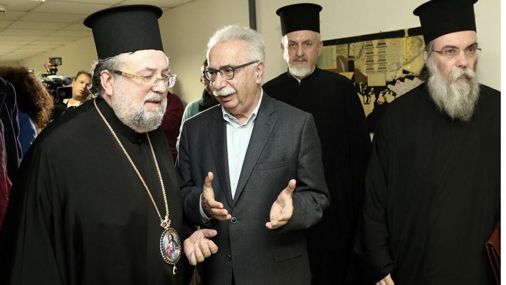 Ανησυχία και επιφυλάξεις από Οικουμενικό Πατριαρχείο για τις προωθούμενες τροποποιήσεις του Συντάγματος