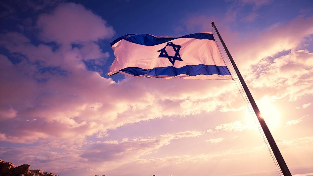 Ισραηλ σημαια