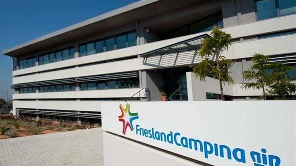Με πρόστιμο 6 εκατ. κινδυνεύει η FrieslandCampina Hellas