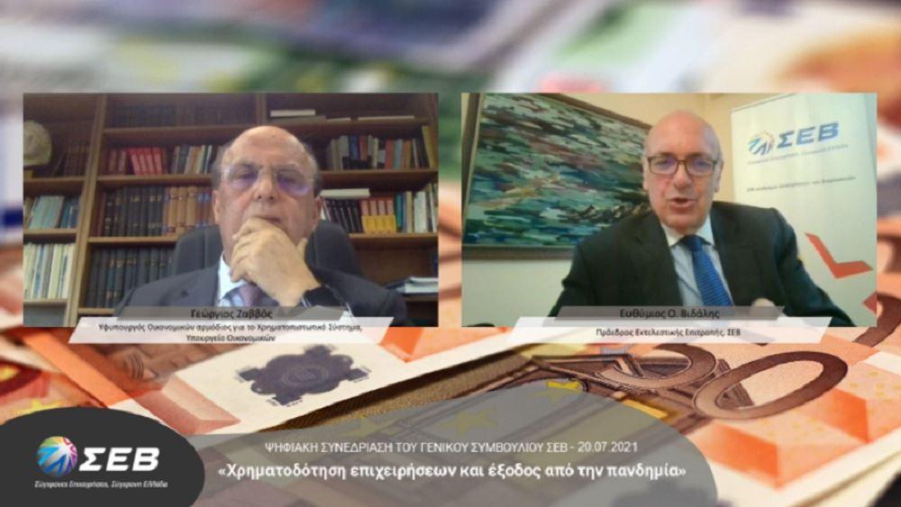 ΣΕΒ: Εταιρική διακυβέρνηση και επενδυτικά σχέδια οι απαραίτητες προϋποθέσεις για τη χρηματοδότηση