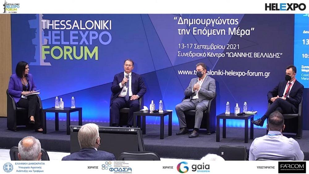 Στύλιος ThessalonikiHelexpoForum 15.09.2021