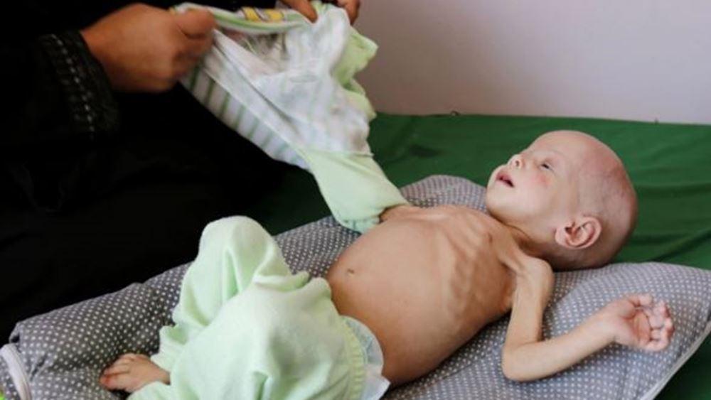 ΟΗΕ: Αναστέλλει προγράμματα ανθρωπιστικής βοήθειας στην Υεμένη ελλείψει χρηματοδότησης