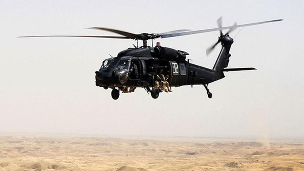Αφγανιστάν: Στα χέρια των Ταλιμπάν τα αμερικανικά ελικόπτερα του αφγανικού στρατού