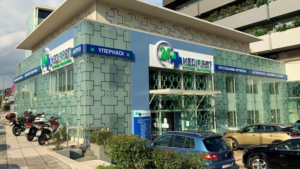 Interamerican: Ανάπτυξη πολυϊατρείων και είσοδος στην τηλεϊατρική