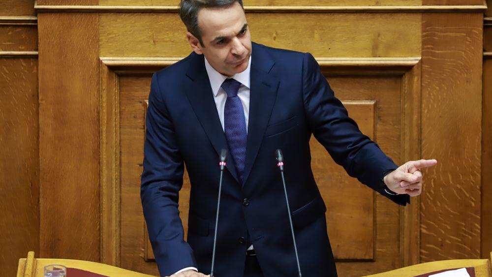 Κάλεσμα Μητσοτάκη σε αρχηγούς: Να αποτρέψουμε όλοι μαζί την επιχειρούμενη θεσμική εκτροπή