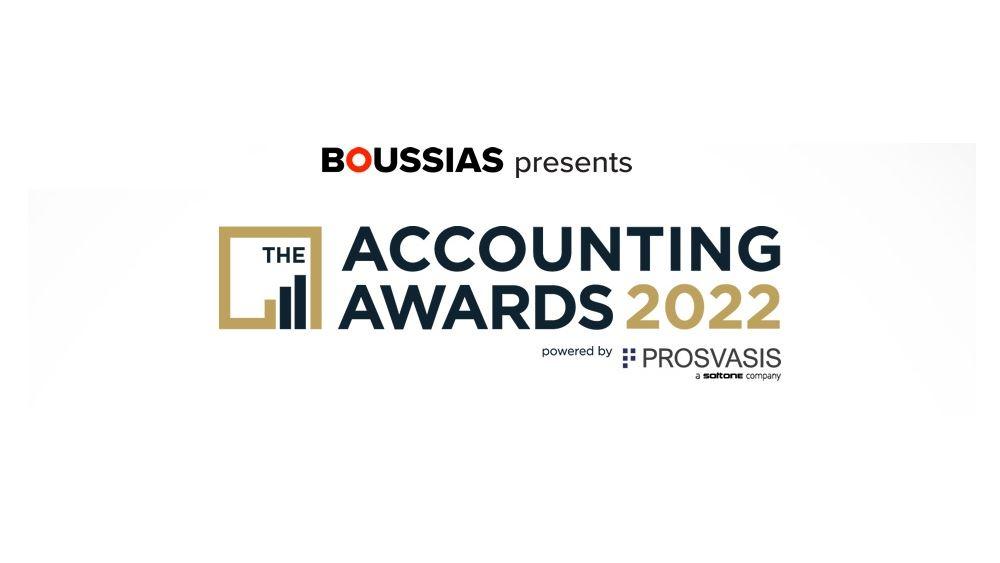 Ξεκίνησαν οι υποψηφιότητες για τα Accounting Awards 2022