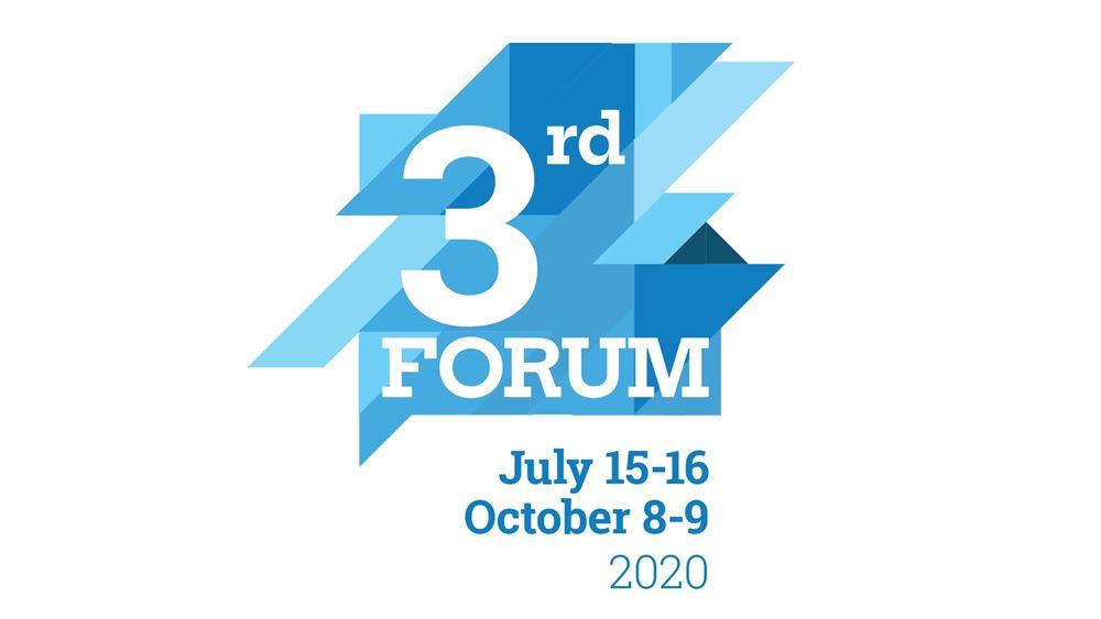 3rd InvestGR Forum 2020: Η ελληνική καινοτομία στην αφετηρία της νέας εποχής