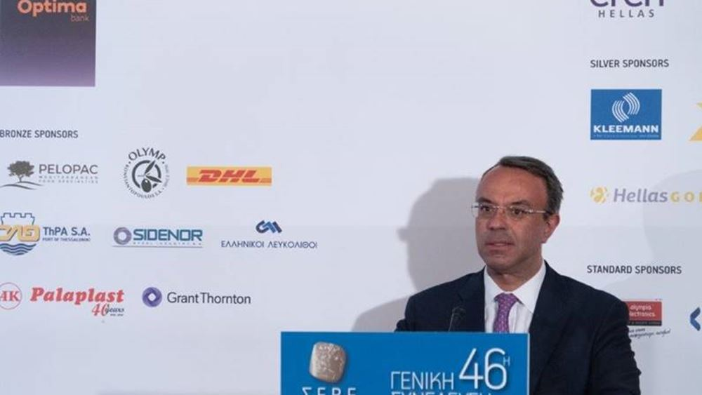 Χρ. Σταϊκούρας στη Γ.Σ. του ΣΕΒΕ: Στοχευμένη μείωση φόρων και εισφορών αν υπάρξει ο δημοσιονομικός χώρος