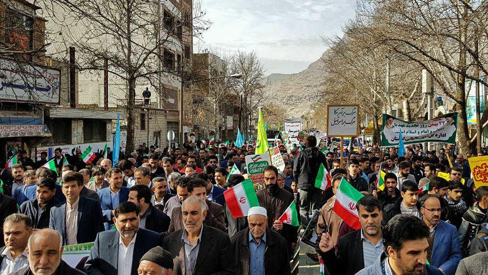 """Ιράν: Υπόσχεται να τιμωρήσει τους """"μισθοφόρους"""" που βρίσκονται πίσω από τις κινητοποιήσεις"""