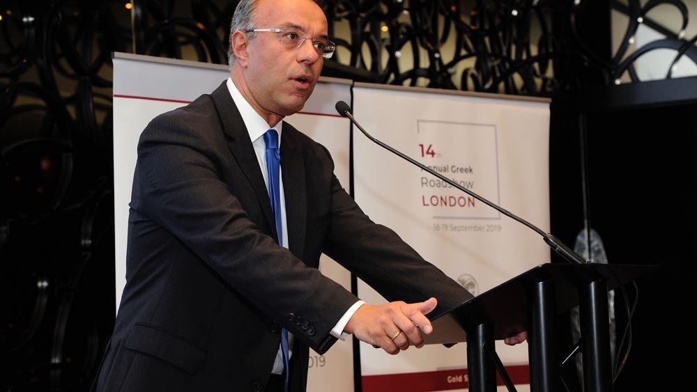 Κάλεσμα Σταϊκούρα για επενδύσεις τώρα στην Ελλάδα
