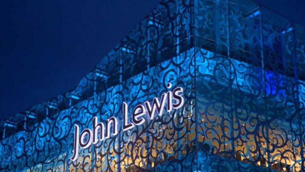 John Lewis: Αυξήθηκαν 4,5% οι πωλήσεις την εβδομάδα μέχρι τις 29/12