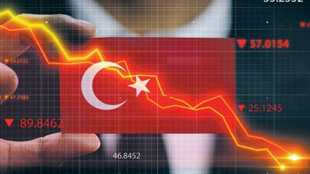Τουρκία: Καταρρέει η λίρα, στο χείλος νέας νομισματικής κρίσης