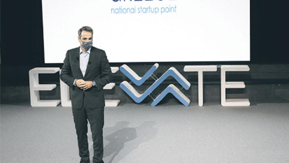 Elevate Greece: Στο προσκήνιο οι startups και η καινοτομία