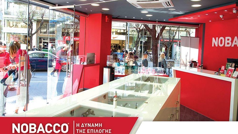 Είσοδος της Nobacco στην αγορά προϊόντων θερμαινόμενου καπνού