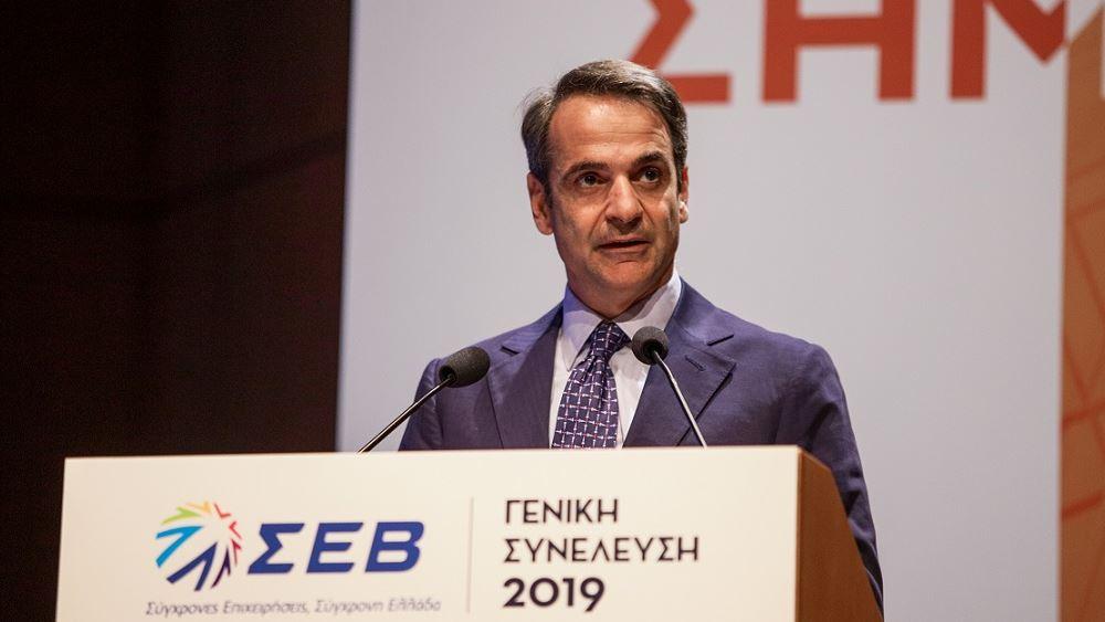 """Κ. Μητσοτάκης: Ισχυρή προτεραιότητά μου η ανάπτυξη - """"Καρδιά"""" της ανάπτυξης οι επενδύσεις"""