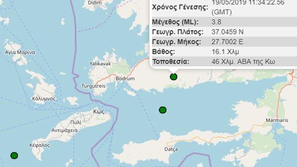 Σεισμός 3,8 Ρίχτερ έγινε αισθητός στην Κω