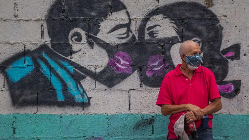 """Βενεζουέλα-Covid-19: """"Πράσινο"""" για τους εμβολιασμένους, """"κόκκινο"""" για τους ανεμβολίαστους"""