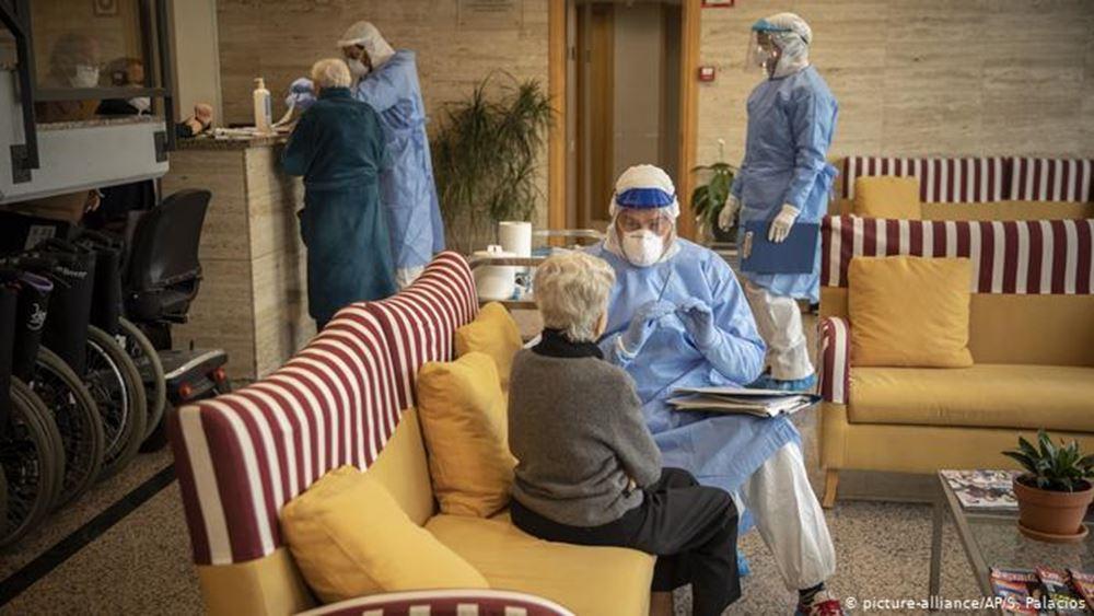 Γερμανία: Τρόφιμοι οίκων ευγηρίας σχεδόν τα μισά από τα θύματα της πανδημίας