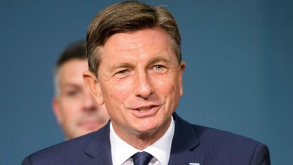 Πρόεδρος Σλοβενίας για 25η Μαρτίου: Είναι σημαντική ευκαιρία να θυμηθούμε τη φιλία και τη συμμαχία μας