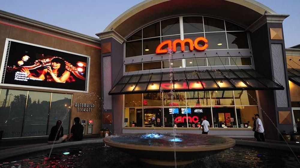 ΗΠΑ: Η AMC Entertainment θα επαναλειτουργήσει τις κινηματογραφικές αίθουσές της τον Ιούλιο