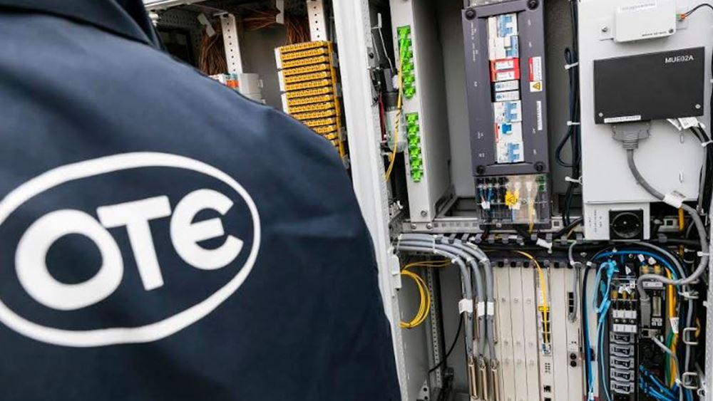 Bloomberg: Ενδιαφέρον Orange για την θυγατρική του OTE στη Ρουμανία