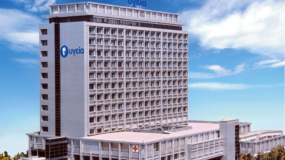 Στο CVC περνά το Υγεία έναντι 204 εκατ. ευρώ