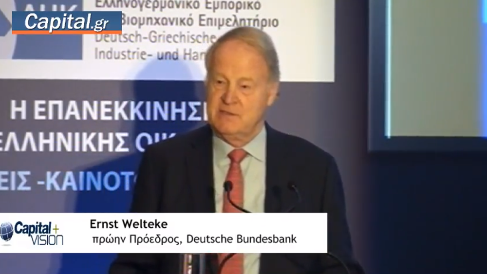 Welteke Ernst: Μόνο με λιτότητα και πολιτικές λιτότητας δεν λύνονται τα προβλήματα