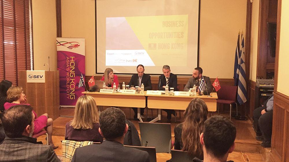 Εκδήλωση του ΣΕΒ για τις επιχειρηματικές ευκαιρίες στο Χονγκ Κονγκ