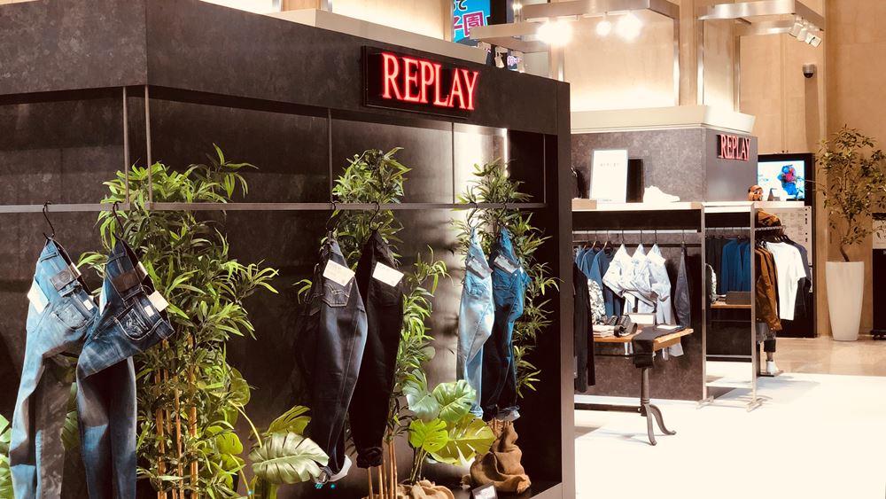 H Replay - Fashion Box αντιδρά γρήγορα στην πανδημία κλείνοντας το 2020 με τζίρο 234,3 εκατ. και αύξηση 10% στο α' τρίμηνο του 2021