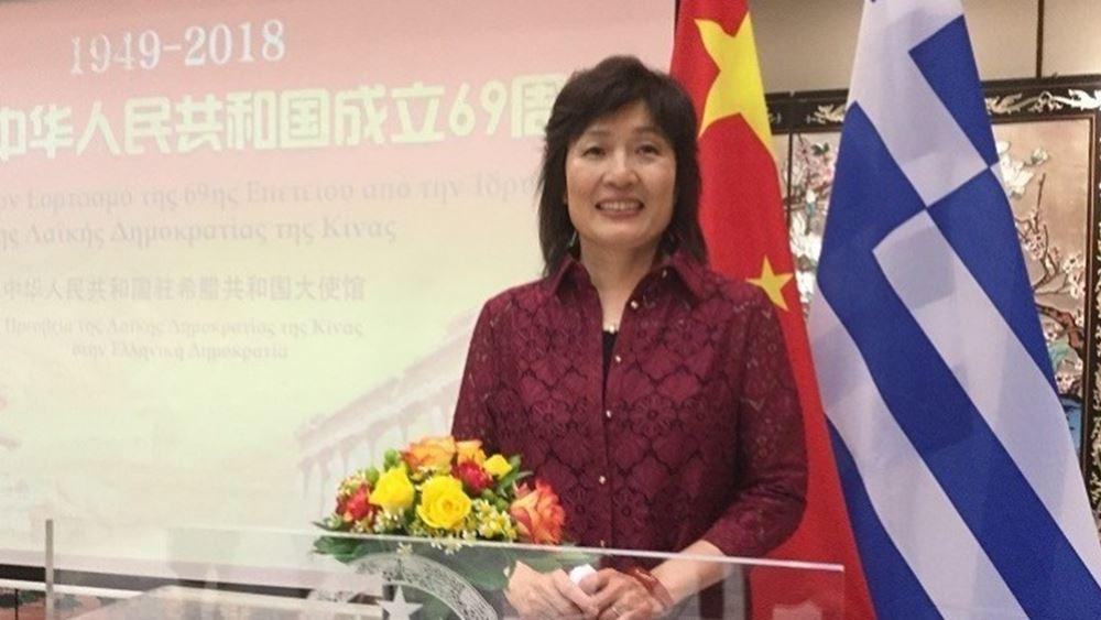 """""""Άνοιξε ένα νέο κεφάλαιο στις διμερείς σχέσεις"""", λέει η πρέσβης της Κίνας"""