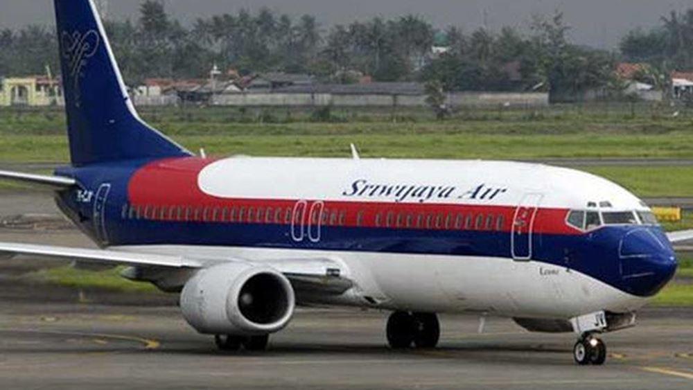 Ινδονησία: Το προκαταρκτικό πόρισμα για την αεροπορική τραγωδία της Sriwijaya Air αναμένεται να δημοσιοποιηθεί στις 10 Φεβρουαρίου