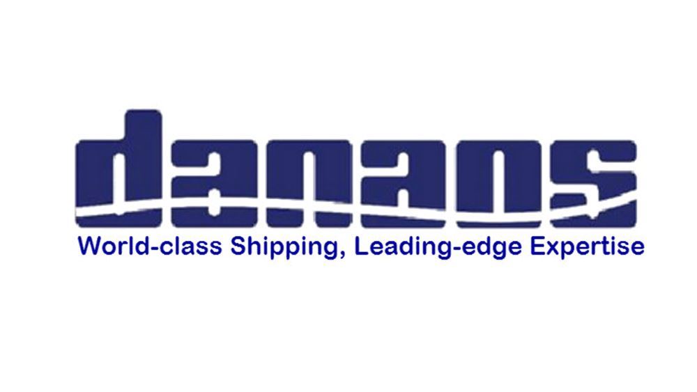 Danaos Corporation: Δημόσια προσφορά μετοχών ύψους 55 εκατ. δολ.