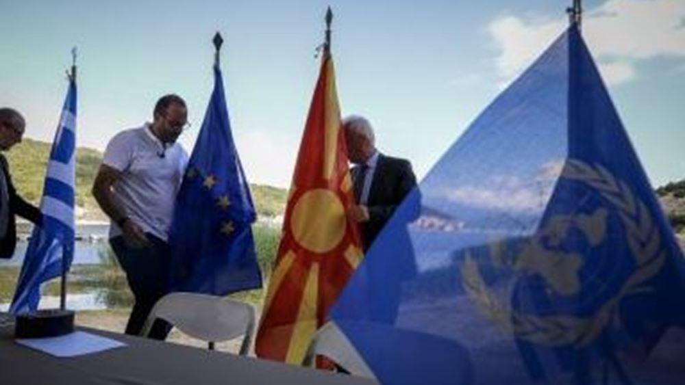 Συνάντηση αντιπροσωπείας του ΓΕΕΘΑ με εμπειρογνώμονες του υπουργείου Άμυνας της Βόρειας Μακεδονίας