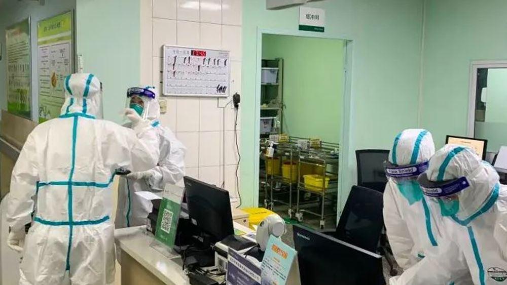 Κίνα: 2 κρούσματα μόλυνσης από τον κορονοϊό σε 24 ώρες