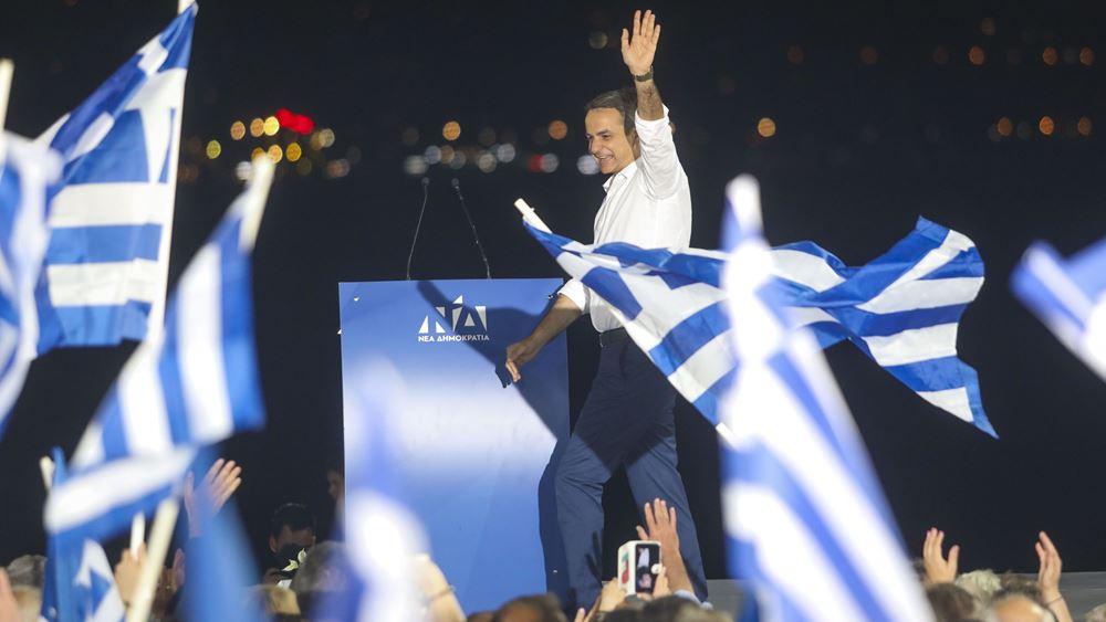 Exit Poll: Θρίαμβος Κ. Μητσοτάκη με καθαρή αυτοδυναμία της ΝΔ