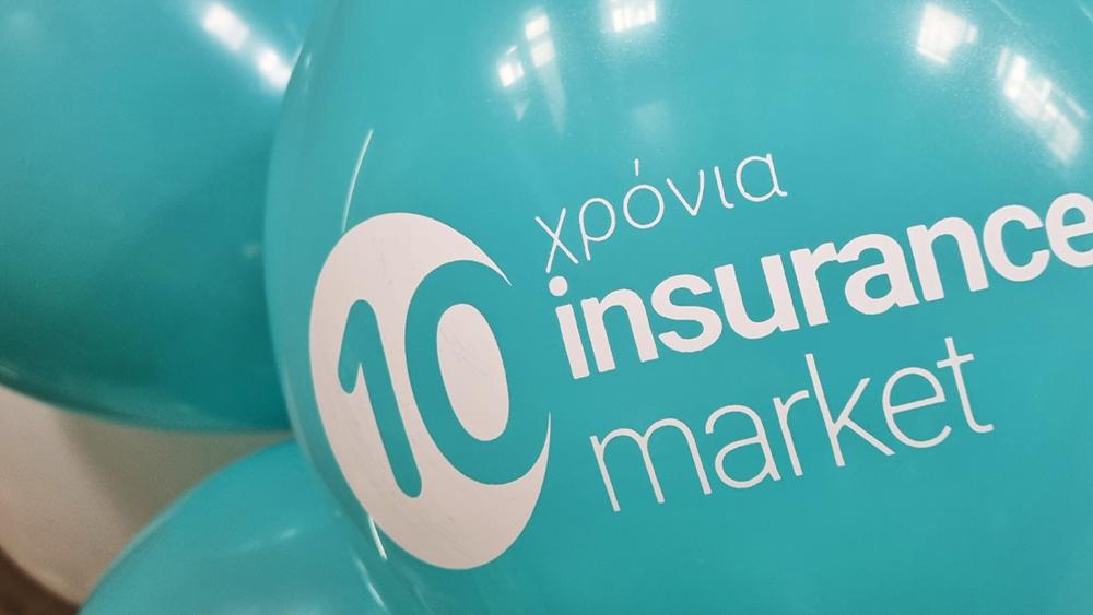 """10 Χρόνια Insurancemarket.gr - """"Μαζί Αλλάξαμε τον Τρόπο Ασφάλισης στην Ελλάδα"""""""