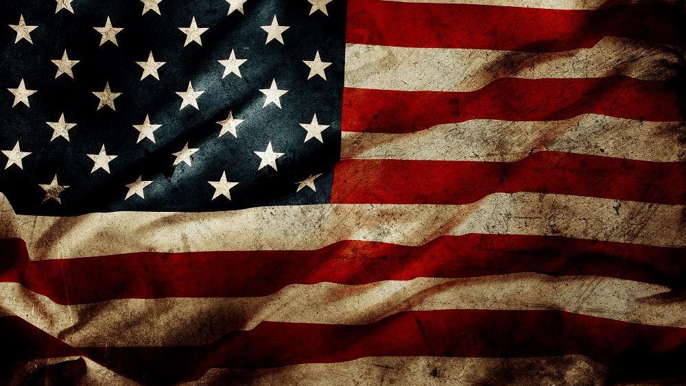 ΗΠΑ: Στο 2% ο πληθωρισμός τον Απρίλιο