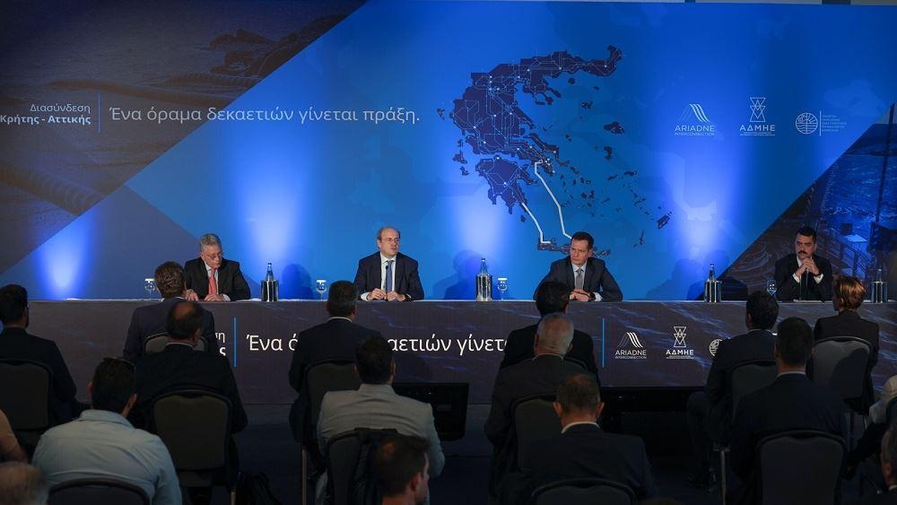 Καλώδιο Κρήτης - Αττικής: Εκκίνηση για την επένδυση ύψους 1 δισ. ευρώ