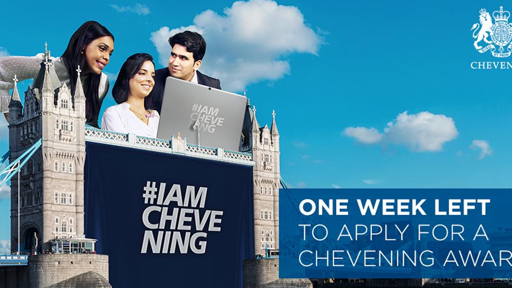 Έως τις 6 Νοεμβρίου ανοικτές οι αιτήσεις για την υποτροφία Chevening