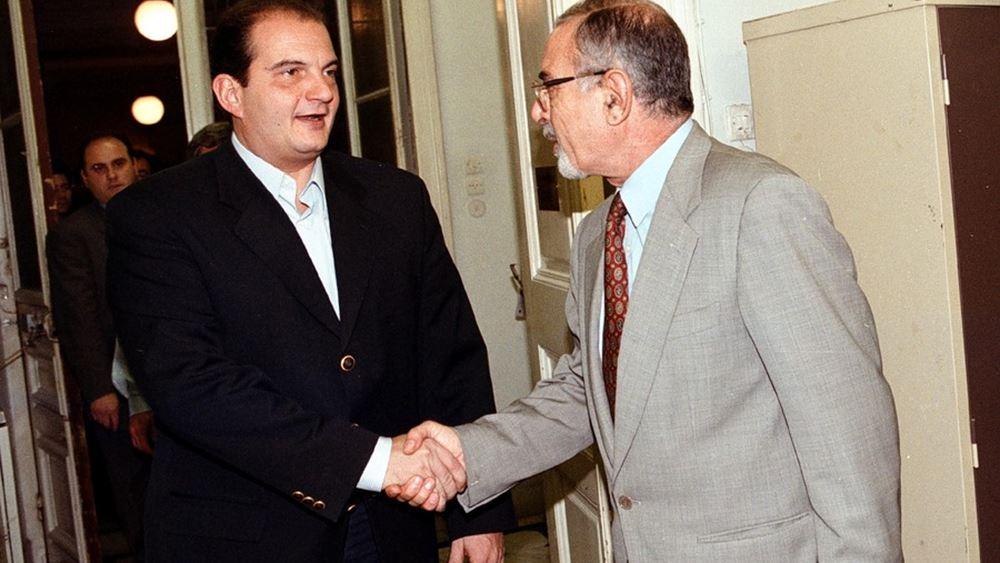 Έφυγε από τη ζωή ο πρώην υπουργός και βουλευτής της ΝΔ Άγγελος Μπρατάκος