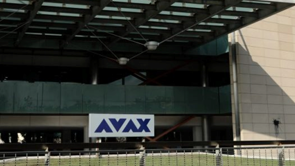 Νέα αύξηση μετοχικού κεφαλαίου εξετάζει η AVAX