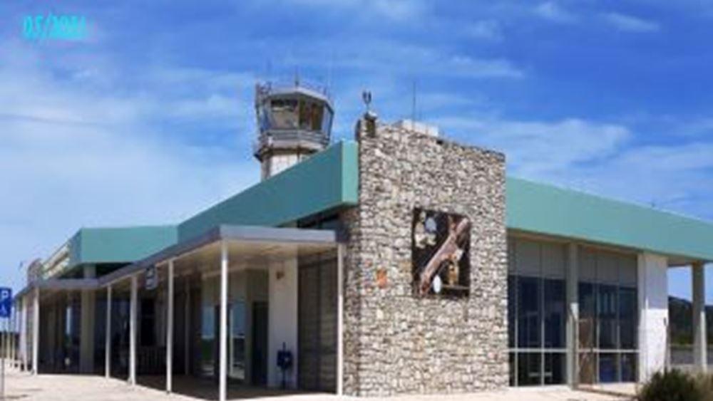 """Το Αεροδρόμιο Κυθήρων """"Αλέξανδρος Αριστοτέλους Ωνάσης"""" γιορτάζει 50 χρόνια λειτουργίας"""