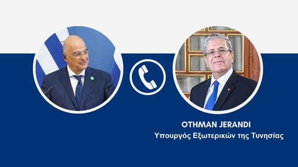 Τηλεφωνική επικοινωνία Δένδια με τον υπ. Εξωτερικών της Τυνησίας
