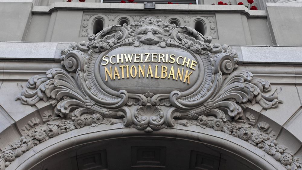 Ανησυχεί ο Ελβετός κεντρικός τραπεζίτης για την επίδραση των ψηφιακών νομισμάτων στη νομισματική πολιτική