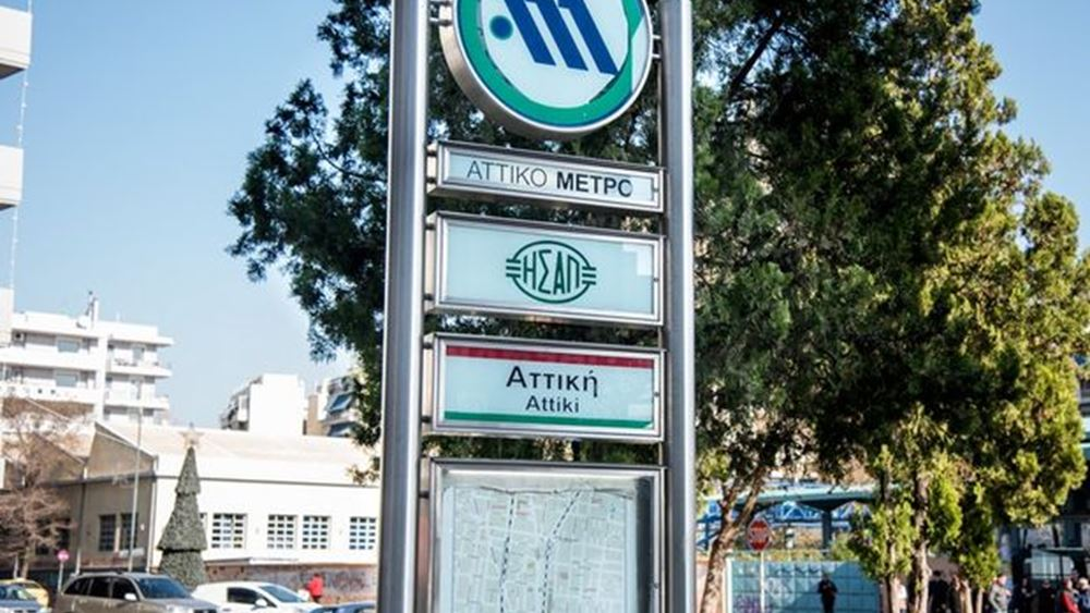 Μαυραγάνης: Παράταση έως τις 5 Νοέμβριου στην έκδοση e-καρτών