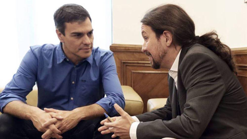 Ισπανία: Κατ' αρχήν συμφωνία Σοσιαλιστών - Podemos για από κοινού στήριξη κυβέρνησης