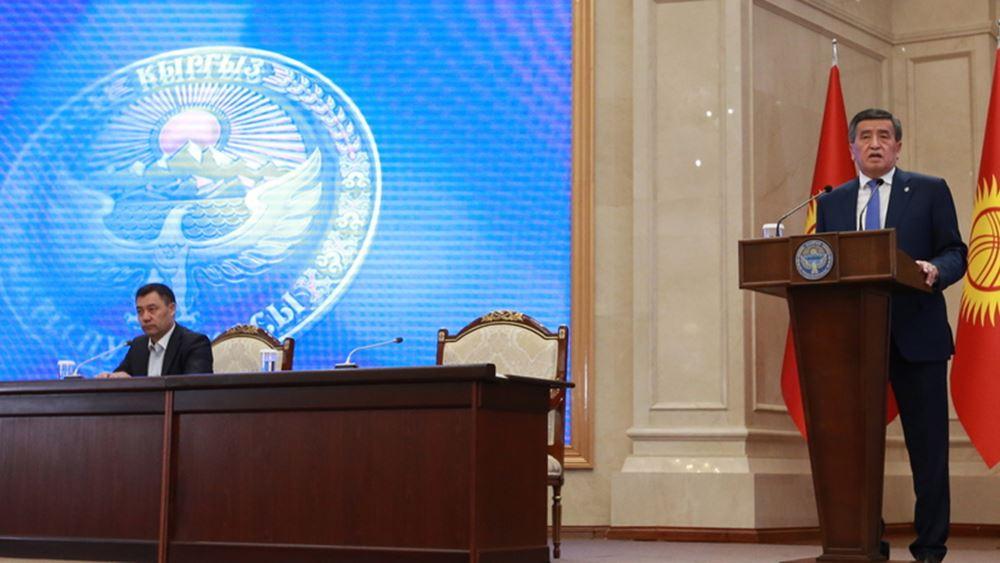 Η νέα ηγεσία του Κιργιστάν ανακοίνωσε ότι στη χώρα δεν θα ασκούνται πολιτικές διώξεις
